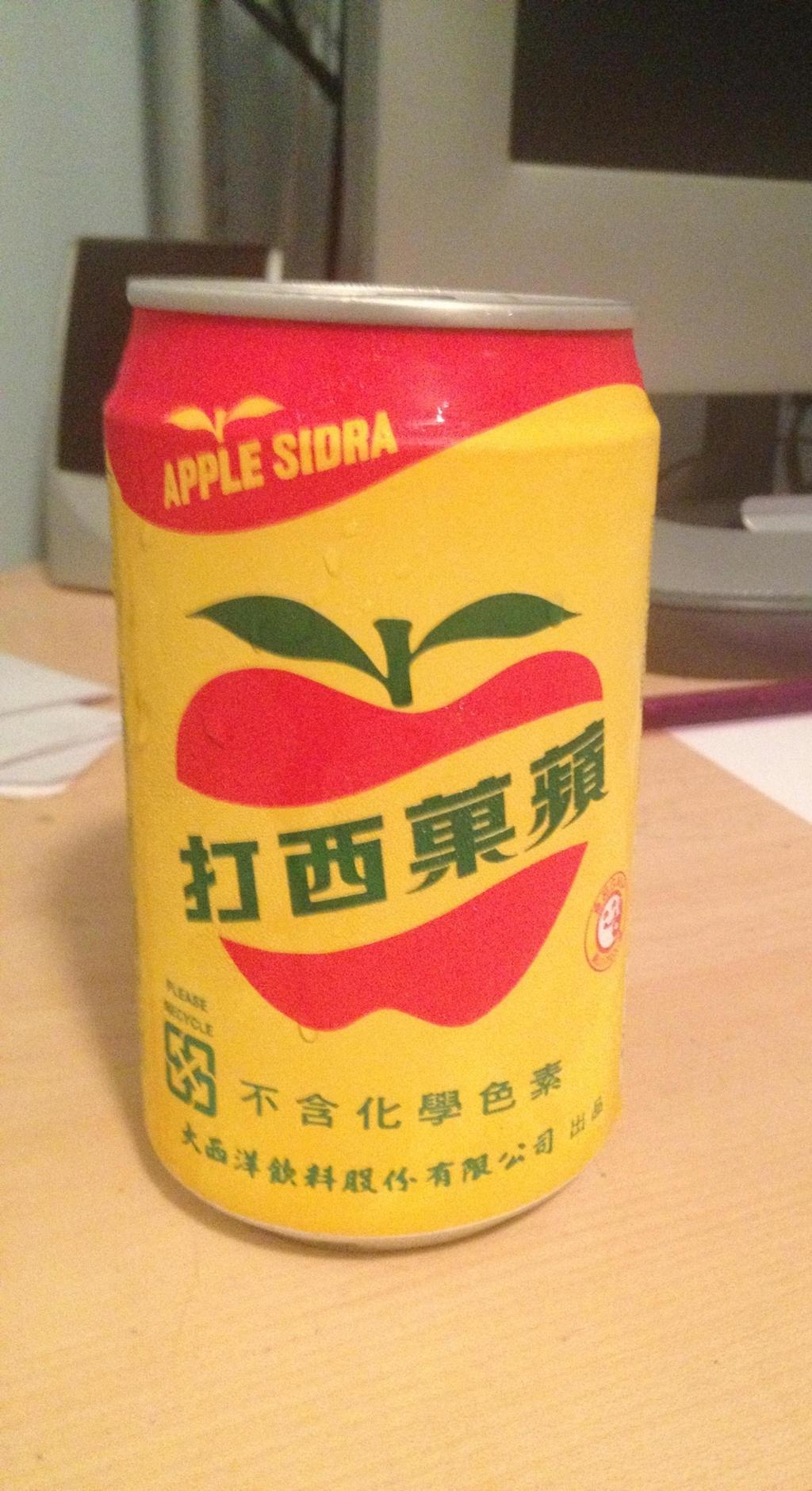 Apple soda drink by phantomshoujo