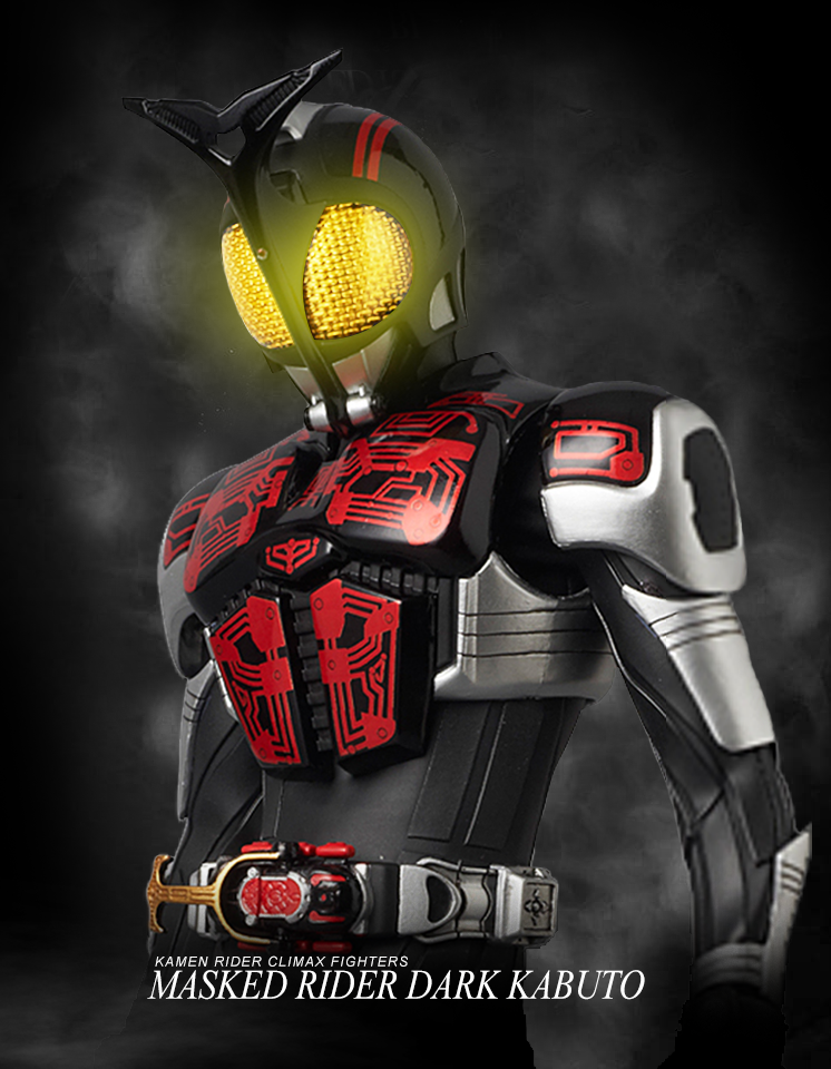 Kamen Rider Dark Kabuto Wallpaper