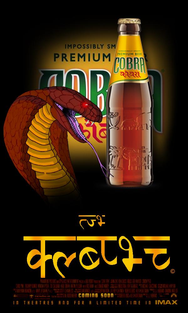 The Snaker/Cobra Beer Advert by TRGART