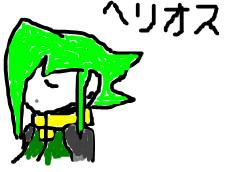 Aeolus doodle in MSN by TunDeri