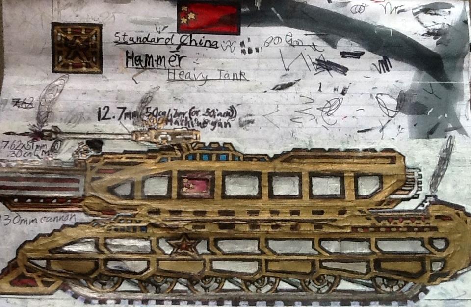 Standard China Hammer Heavy Tank by Lord-DracoDraconis