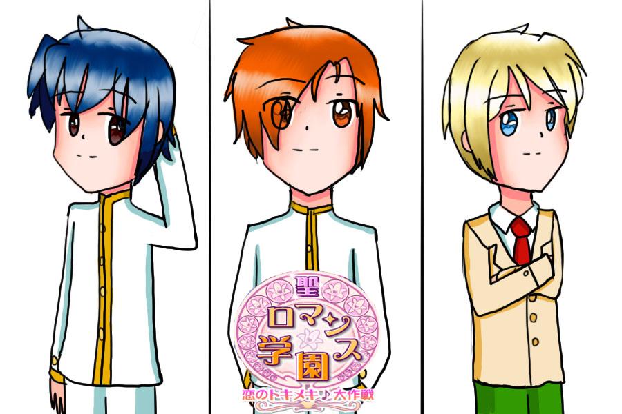 anime flirt game