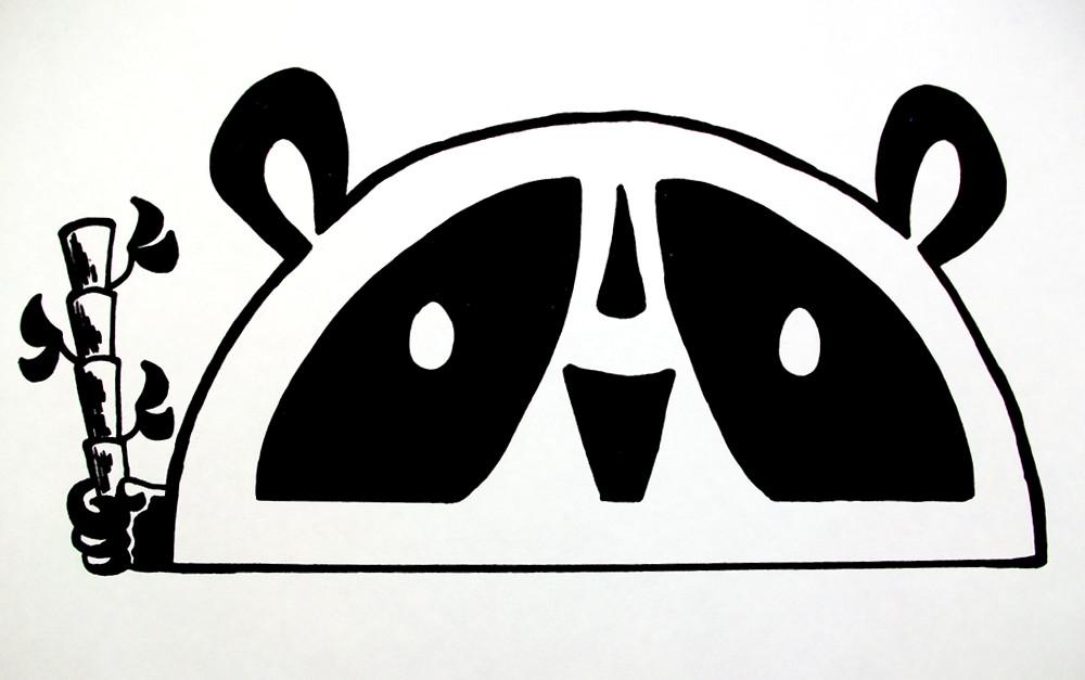 Panda Logo by AcaciaTree