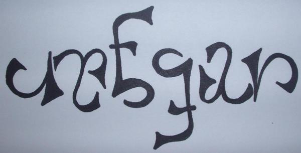 Megan Ambigram by Azimov-TRG on DeviantArt
