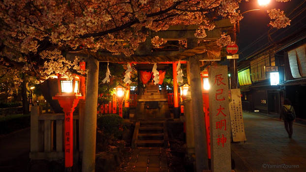 Gion District #2