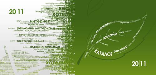 Maksoft.Net Catalog cover 2011 by pmdstudio