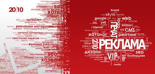 Maksoft.Net Catalog cover 2010