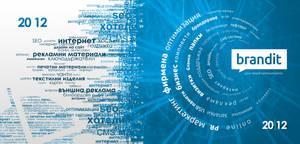 Maksoft.Net Catalog cover 2012
