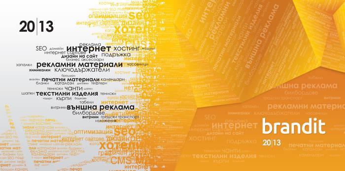 Maksoft.Net Catalog cover 2013