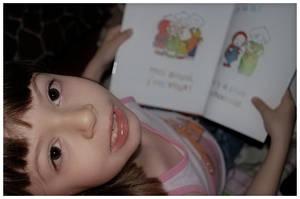 Emilie Read