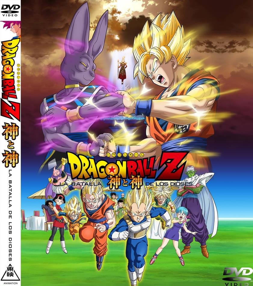 dragon ball z la batalla delos dioses download