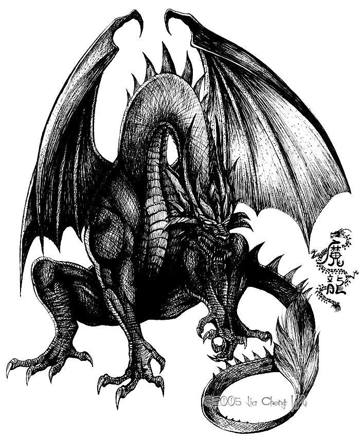 Dark Dragon by jiachengwu
