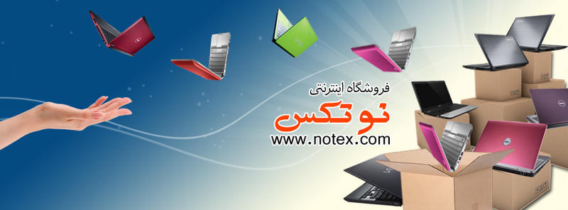 cover for notex page in facebook by maryamrezaei