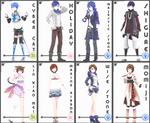 PD x YYB [Meiko + Kaito Set1] Download
