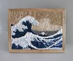 My interpretation of The great wave off Kanagawa