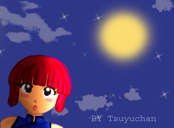 Meraviglia by tsuyuchan