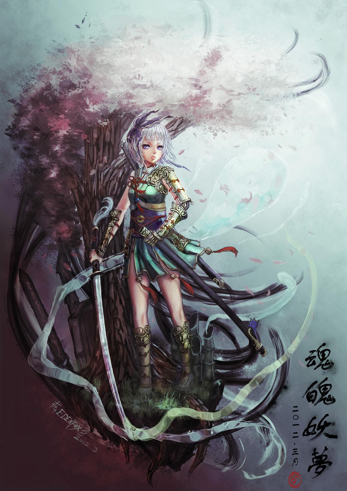 Konpaku Youmu : I'm a samurai by edenfox