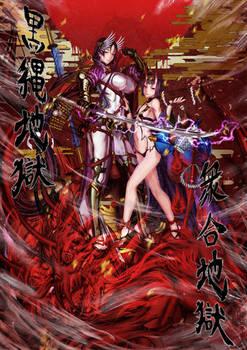 Raikou and Shuten Douji from Fate/GrandOrder