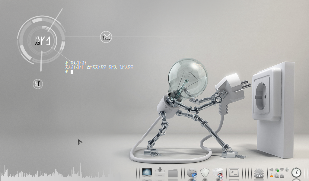 I'm Rather Proud of My Desktop by YesThisIsMe