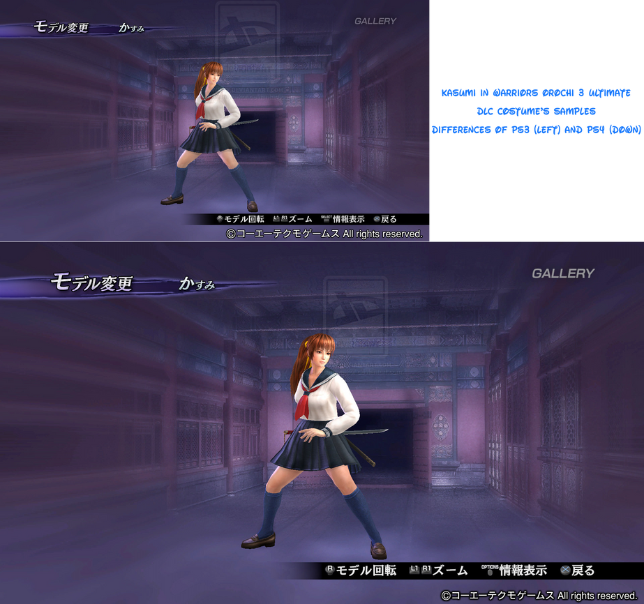 Warriors Orochi 3 Ultimate Kasumi: Differences Of PS3 To PS4 (1) By Asamiya