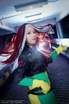 X-Men Rogue (Marvel Bishoujo Collection Cosplay)