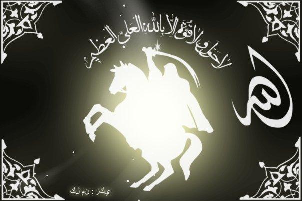 Islamic Art horse warrior by Zaki994