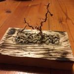 Mini metal bonsai