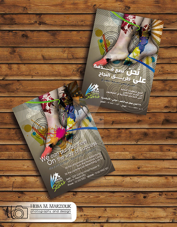 Media Stars Flyer by habhopa