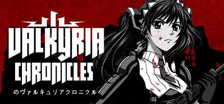 Steam Banner - Valkyria Chronicles Wolfenstein Ver