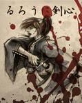 Rurouni Kenshin speed paint