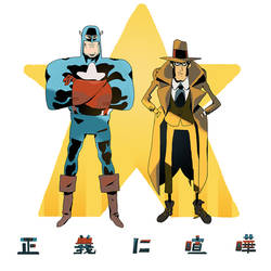 Inspector Zenigata Captain America by AnthonyHolden
