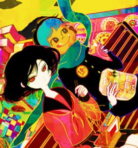 kubo-isako's Profile Picture