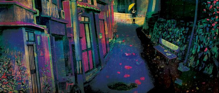 rain town by kubo-isako