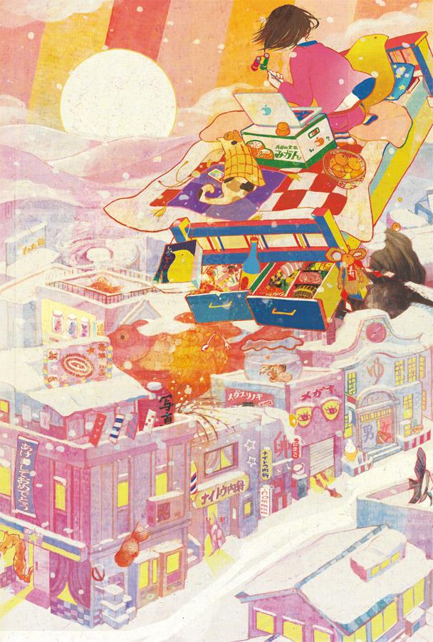 NEW YEAR by kubo-isako