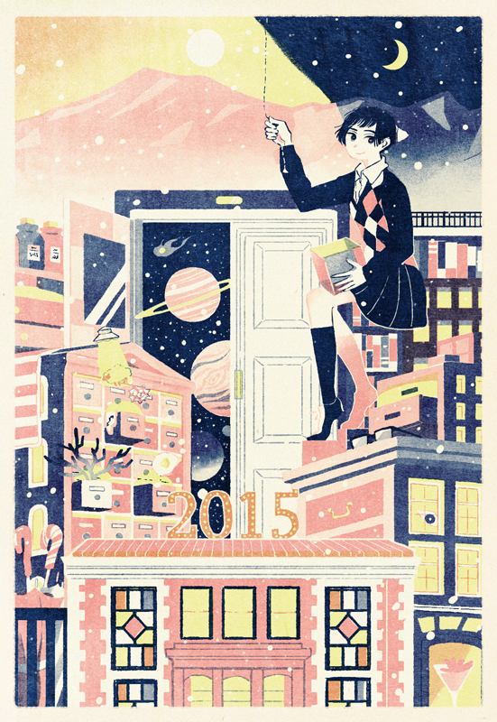 HAPPY NEW YEAR2015 by kubo-isako