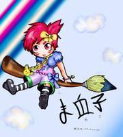 Contest Mascotte: Machiko by DarkShelke