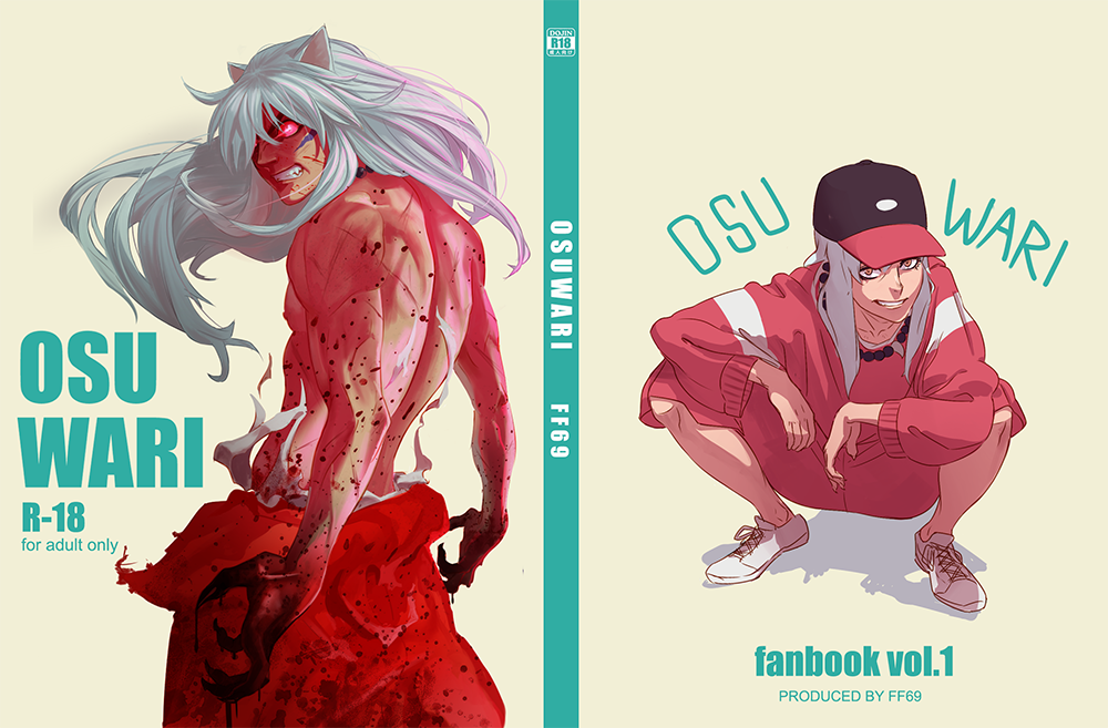 Doujin cover by FF69