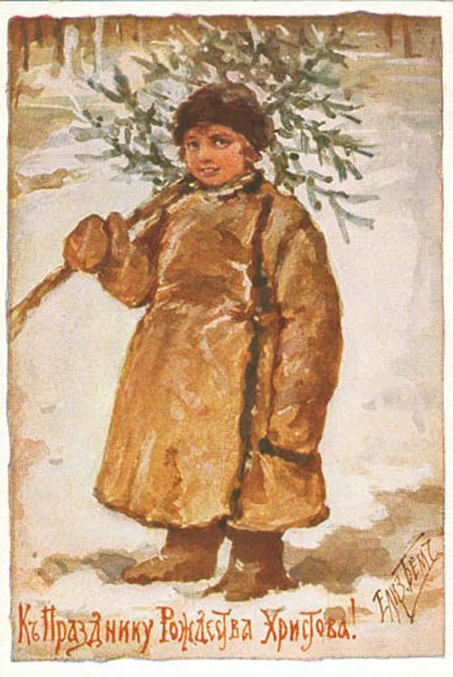 1319300293 Www.nevsepic.com.ua-57 by Margo-sama