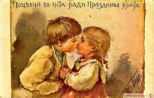 1319300302 Www.nevsepic.com.ua-137 by Margo-sama