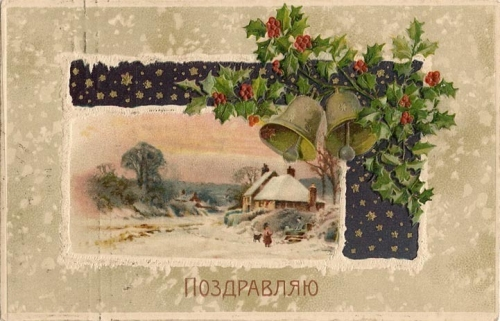 1319300329 Www.nevsepic.com.ua-85 by Margo-sama