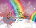 B-ABDELGHANI_IsLaMic_mohamed