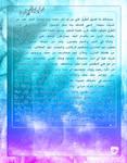monajat al-moridin