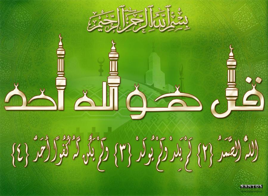 Design Islamic   Joy Studio Design Gallery - Best Design