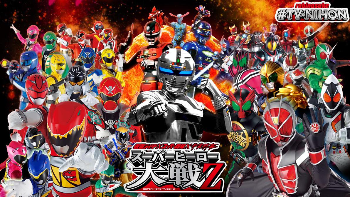 Super Hero Taisen Z - Cảnh Sát Vũ Trụ - 2013