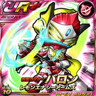UR+ Kamen Rider Baron Lemon Energy Arms