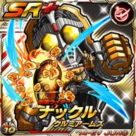 SR+ Kamen Rider Knuckle Kurumi Arms