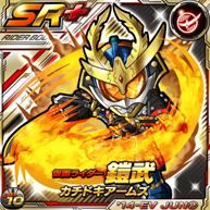 UR+ Kamen Rider Gaim Kachidoki Arms