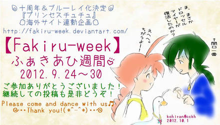 [Fakiru-week] Thank you!!(^-^*) by cckh