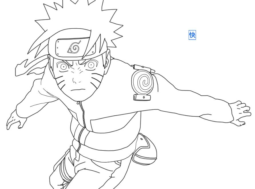 Lineart Naruto : Uzumaki naruto lineart by sadritheus on deviantart
