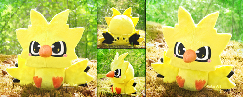 Chibi Shiny Zapdos plush I Pokemon